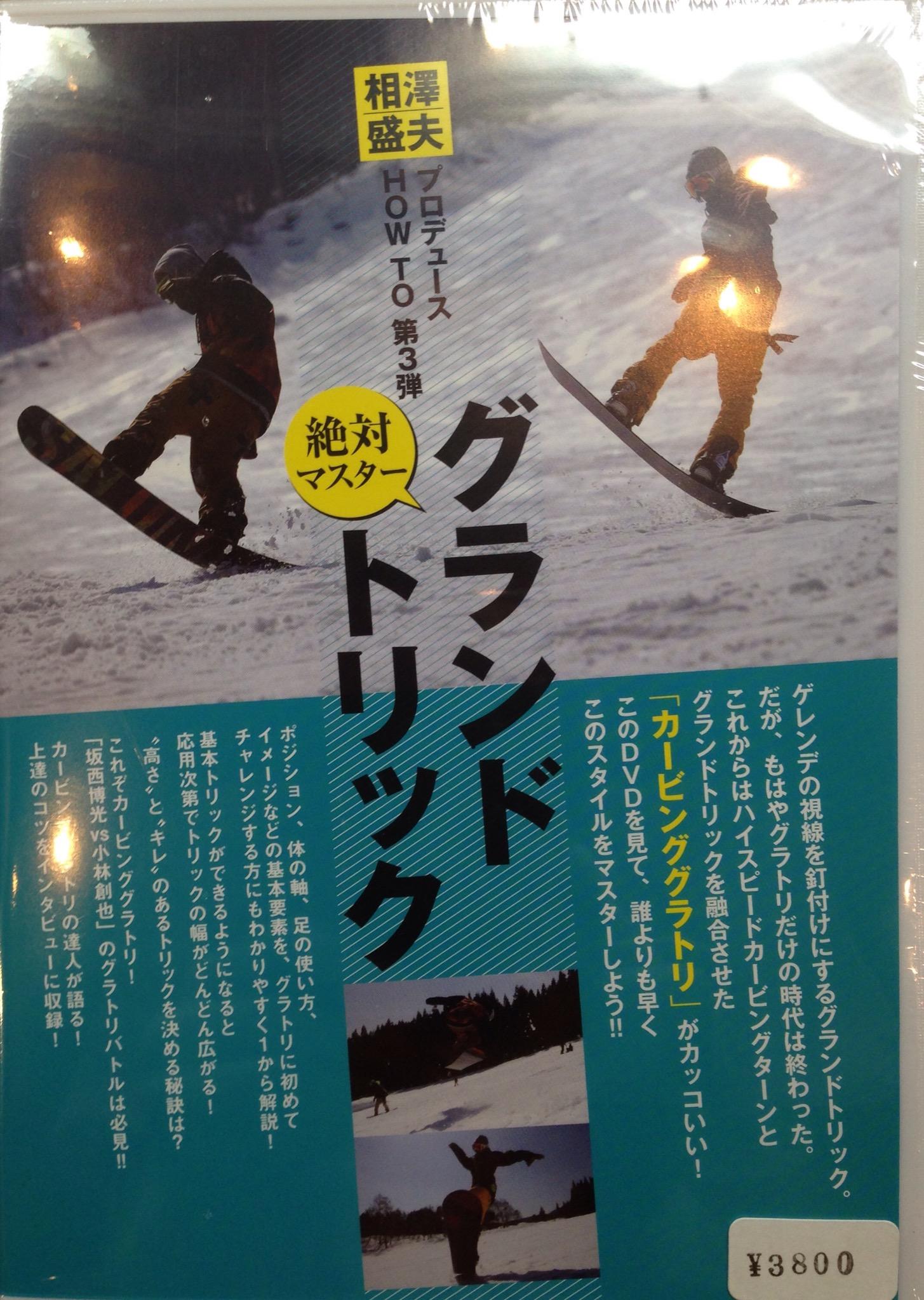 IMG_0970-0.JPG