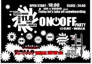 ONOFF11.8