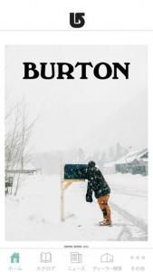 BurtonCatalog