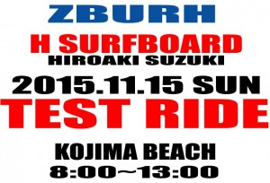SURF TEST RIDE